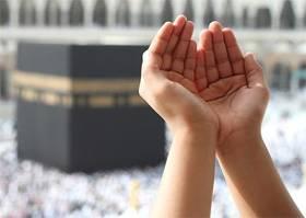 dua_supplication_part_2_of_3-_001