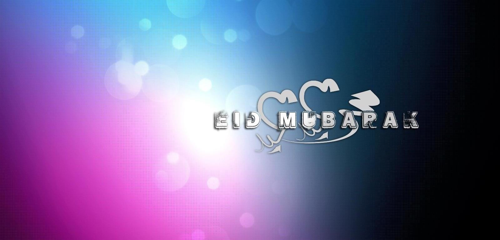 Eid Ul Adha Mubarak 2011 The Muslim Voice