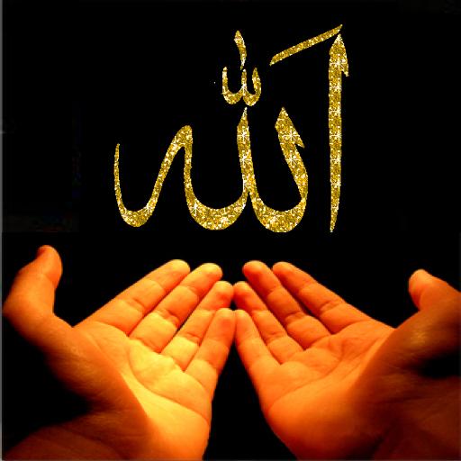 Ramadan Daily Duas – The Muslim Voice
