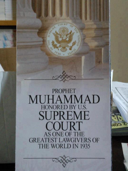 hazrat muhammad s a w w the great reformer of world Genealogy profile for prophet muhammad of islam  merchant, philosopher, orator, legislator, reformer  who later became the prophet, on the death of muhammad's .