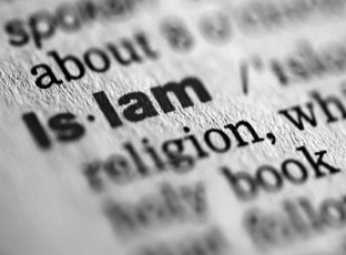 A List of Common Islamic Expressions – The Muslim Voice