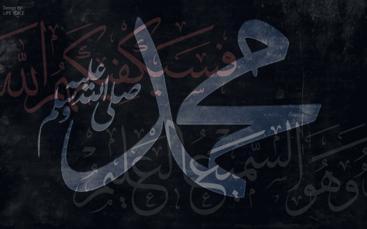 prophet-muhammad-calligraphy-black-color-400037